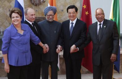 BRICS Bank